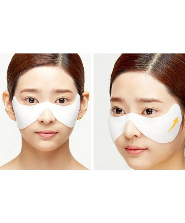 Holika Holika Spot Band Eye Zone Patch 4g