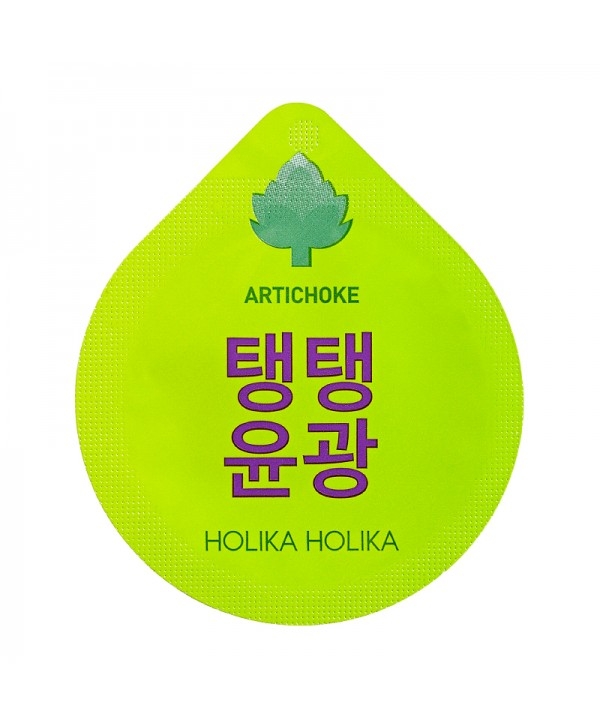 Holika Holika Superfood Capsule Pack - Anti-Wrinkle Artichoke 10g